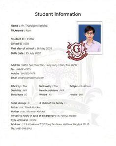 Student Information, 26 November, Thai Drama, Korn, First Day Of School, It Cast, Thailand, Actors