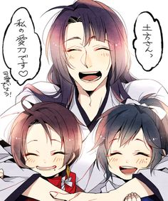 If you told me the tallest guy was Yumichika before he joined the Gotei 13 I'd believe you. I hope this children are Ikkaku's kids(? Touken Ranbu, Anime Oc, Anime Guys, Yuri, Sengoku Basara, Otaku Issues, Cute Anime Character, Fandom, Manga Comics