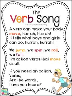 Confessions of a Teacher: I Sing Cheesy Songs- Part 1 - The Classroom Key If you're looking for some Primary Teaching Resources for your school, look no further than The Verb Song! Do you sing cheesy songs to your students to assist in their learning? 2nd Grade Ela, 1st Grade Writing, First Grade Reading, Grade 1, Verb Activities For First Grade, First Grade Songs, Grammar Activities, 2nd Grade Grammar, Grammar Games
