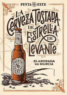 Punta Este Poster on Behance