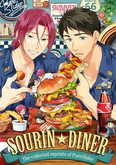 SouRin diner ...   From matuo713_u  ...   Free! - Iwatobi Swim Club, free!, iwatobi, sousuke, sousuke yamazaki, yamazaki, matsuoka, rin, rin matsuoka, cop, police