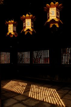 Kitano Teman-gu, Kyoto, Japan: photo by 92san