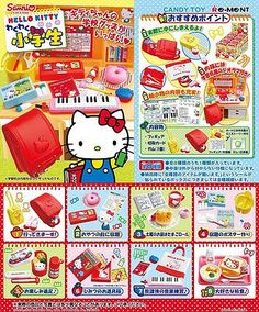 ❤Kawaii Love❤ ~Re-Ment Hello Kitty goes to school series blind box