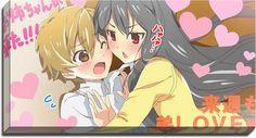 Onee chan ga Kita Anime Canvas