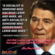 یک سوسیالیست کسی است که لنین و مارکس را خوانده است. ضد سوسیالیست کسی است که لنین و مارکس را فهمیده است! پرزیدنت رونالد ریگان The Shah Of Iran, President Ronald Reagan, Wise Quotes, Presidents, Reading, Movies, Movie Posters, Quotes, Films