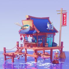 ArtStation - Ramen shop, Nehuen Defosse Blender 3d, 3d Modellierung, Thanks For The Help, Ramen Shop, Hands To Myself, Japanese Ramen, Shops, How To Make Animations, Japanese Aesthetic