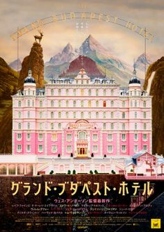 salesonfilm:  Films in 2014—#055 The Grand Budapest Hotel (Wes Anderson, 2014)