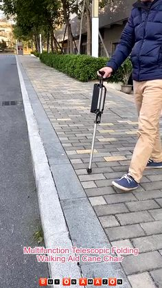 The Elderly Man with A Crutch Stool Tripod Seat Stick Multifunction Telescopic Folding Walking Aid Cane Chair for Elderly Outdoor Travel Rest Stool Folding Chair