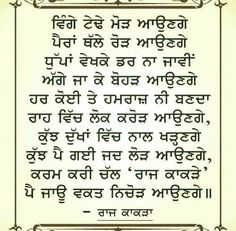 7210 Best *Hindi and Punjabi thoughts* images in 2017   Hindi quotes