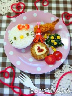 Hello Kitty Lunch for kids