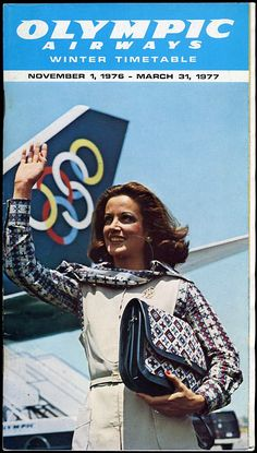 Nostalgia 70s, Greek Fashion, Cabin Crew, Flight Attendant, Olympics, March, Fashion Designers, Winter, Travelling
