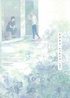 ラブラド・レッセンス (H&C Comics ihr HertZシリーズ) | ymz | 本 | Amazon.co.jp
