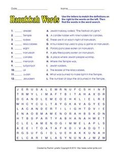 Here are twelve Hanukkah terms for students to match with definitions and then find in a word search. Answer keys for both activities are included. Jewish Festival Of Lights, Festival Lights, Hanukkah Crafts, Hannukah, Menorah, Hebrew School, Learn Hebrew, Hebrew Words, Word Study