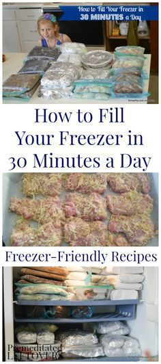 How to fill your freezer in 30 minutes a day. Frugal ideas and time-saving tips for freezer cooking. Includes easy freezer recipes and a menu plan.