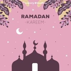 More than 3 millions free vectors, PSD, photos and free icons. Exclusive freebies and all graphic resources that you need for your projects Ramadan Cards, Eid Cards, Poster Ramadhan, Happy Eid Mubarak, Ramadan Mubarak, Ied Mubarak, Ramadan Poster, Ramdan Kareem, Iphone Wallpaper Vsco