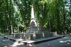 The Hill of Execution in Lwów (Kleparów). It was the place of execution of Polish rebel leaders during the Spring of Nations in Galicia (1846). Austrian executed here Teofil Wiśniowski and Józef Kapuściński in 1847. The author of monument from 1895 was Julian Markowski.