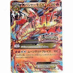 mega pokemon card blaziken japanese - Google Search