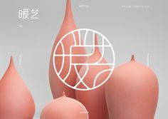 "Check out this @Behance project: ""暖艺 Sage Collective"" https://www.behance.net/gallery/45451445/-Sage-Collective"