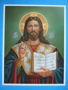 """Catholic Print Picture JESUS CHRIST Our Lord giving Benediction large 12x16"""""""