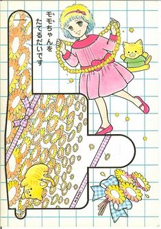 This From Eugenia - MaryAnn - Picasa Webalbum Paper Dolls, Manga, Kids Rugs, Comics, Paper Puppets, Baby Dolls, Picasa, Free Coloring Pages, Crates