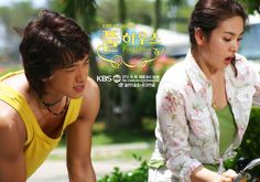 Full House (Korean) Rain/Bi as Lee Young Jae  Song Hye Kyo as Han Ji Eun