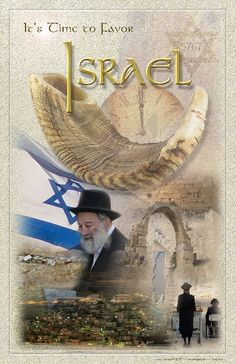 It's Time To Favor Israel