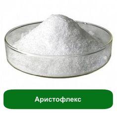 Аристофлекс, 500 грамм