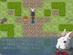 鏡花水月 ゲーム画面1