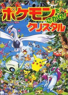 Pokemon Picture Book: Where's Pokemon? (Pokemon wo Sagase!) Crystal F/S JP -1918