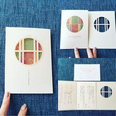 Corporate Invitation, Invitation Card Design, Invitation Cards, Japanese Patterns, Japanese Design, Japanese Art, Wedding Cards, Diy Wedding, Wedding Decor