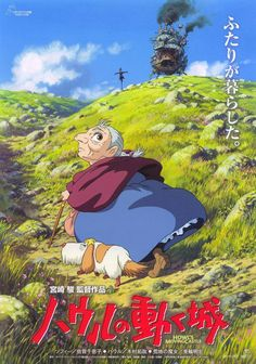 """Howl's Moving Castle"" (ハウルの動く城 Hauru no Ugoku Shiro) is a 2004 Japanese animated (anime) fantasy film written and directed by Hayao Miyazaki of Studio Ghibli and based on the novel of the same name. Art Studio Ghibli, Studio Ghibli Films, Hayao Miyazaki, Howl's Moving Castle, Howls Moving Castle Wallpaper, Personajes Studio Ghibli, Film Animation Japonais, Studios, Accel World"