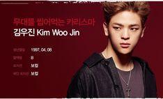 Kapcsolódó kép Kim Woo Jin, Ji Sung, Kid Names, Boy Groups, Positivity, Kids, Target, Fandoms, Wallpapers