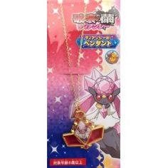 Pokemon Center 2014 Diancie Movie Version Pendant Necklace