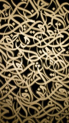 Arabic Typography #iphonewallpaper. Click to get the right resolution
