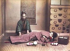 Traditional Shiatsu Treatment.