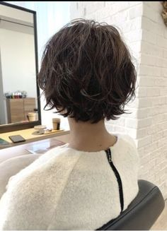 Short Grunge Hair, Messy Short Hair, Short Hair Cuts, Girl Short Hair, Cut My Hair, New Hair, Medium Hair Styles, Curly Hair Styles, Korean Short Hair