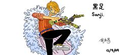 …or this… [Above: Sanji, one of the characters from the One Piece Manga. This Is My Story, One Piece Manga, Media Design, Storyboard, The Dreamers, Passion, Characters, Figurines