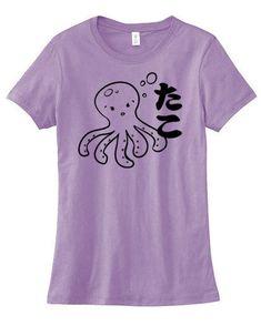 Karasuno High School Cosplay Kostüm Schwarz T-shirt XS-2XL Neu Haikyuu!