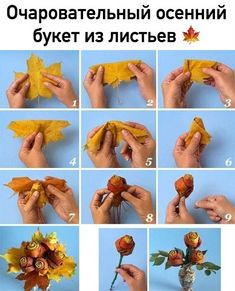 | OK.RU Nature Crafts, Fall Crafts, Diy Crafts, Fall Halloween, Halloween Crafts, Dry Leaf Art, Autumn Aesthetic, Flower Crafts, Flower Decorations