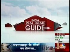 Here is what Mr. Vivek Mohanani, joint MD of #EktaWorld talks about Ekta Tripolis project on #CNBCAwaz India #RealEstate guide.