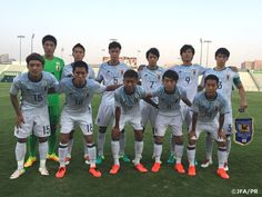 U-19日本代表 海外遠征8月 国際親善試合 第3戦 マッチレポート vs.U-19UAE代表   JFA 公益財団法人日本サッカー協会 http://www.jfa.jp/national_team/u19_2016/news/00010914/