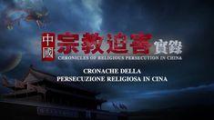 Da quando è salito al potere nella Cina continentale nel 1949, il Partito Comunista Cinese è stato incessante nella persecuzione della fede religiosa. Ha freneticamente arrestato e assassinato i cristiani, espulso e maltrattato i missionari che operavano in Cina, confiscato e distrutto innumerevoli copie della Bibbia, chiuso e demolito gli edifici ecclesiastici e vanamente tentato di sradicare tutte le chiese domestiche... #cristianesimo     #DioOnnipotente In China, Dawn Movie, Films Chrétiens, Trailer Film, Before The Dawn, Videos, The Darkest, Itunes, Youtube