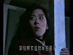關淑怡 - 叛逆漢子MV - Shirley Kwan