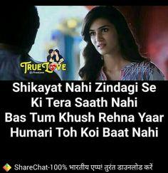 Sad Love Quotes, Badass Quotes, Romantic Love Quotes, Best Quotes, Film Quotes, Hindi Quotes, Heartless Quotes, Dear Diary Quotes, Heartbreaking Quotes