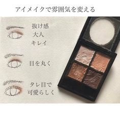 u gave me this exact eyeshadow! Beauty Makeup, Eye Makeup, Hair Makeup, Hair Beauty, Best Makeup Tutorials, Best Makeup Products, Makeup Lessons, Asian Eyes, Makeup Guide