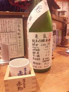 銘酒居酒屋 赤鬼 in 世田谷区, 東京都