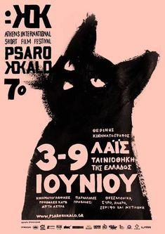 Nice Greek tipografia...poli orea. by Bob Studio