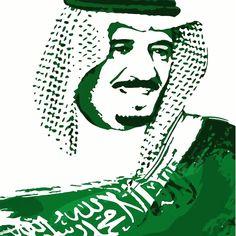 Dumpling Festival, National Day Saudi, Eid Cards, Pumpkin Stencil, Saudi Arabia, Flag, Animation, Artwork, Cv Template
