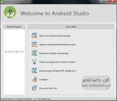 Get Started in Android Studio Android Codes, Android Studio, Build An App, Studio Setup, Get Started, Coding, Software, Google, Android
