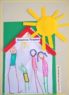 Pitsina Περήφανη Νηπιαγωγός Greek kindergarten teacher: ''Η ΟΙΚΟΓΕΝΕΙΑ ΜΟΥ '' εύκολη κατασκευούλα για το νηπιαγωγείο